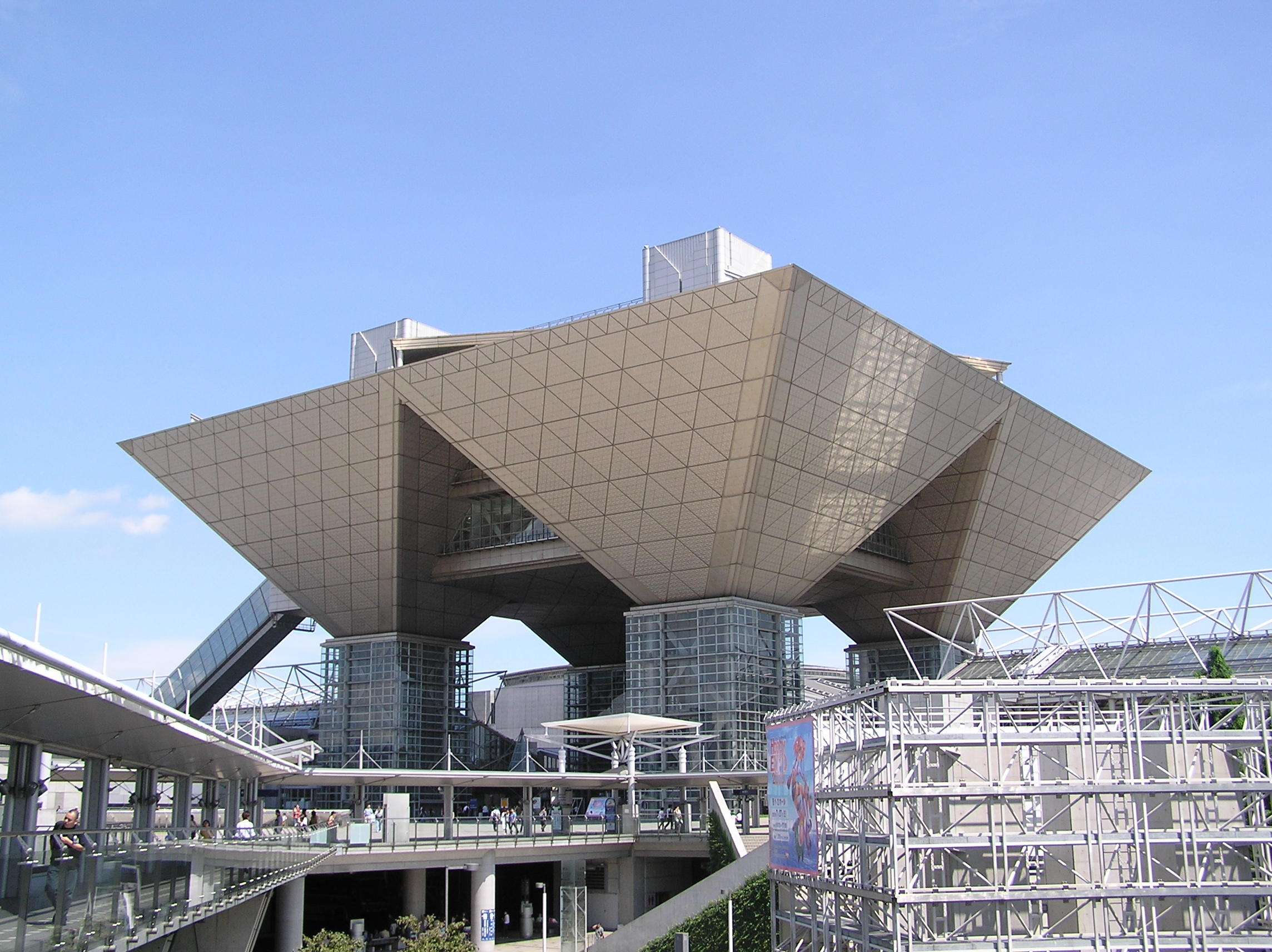 2003 Tokyo international Exhibition HD Wallpaper