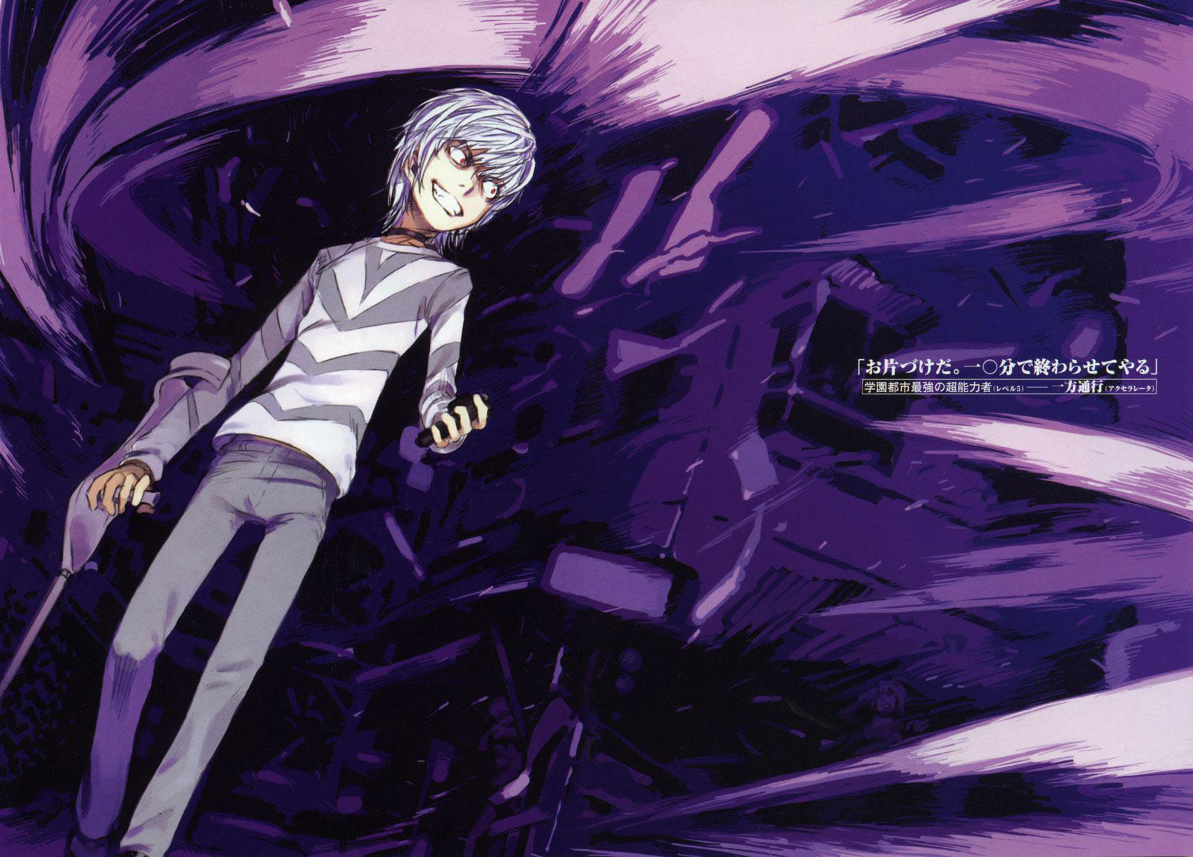 accelerator Anime Character certain HD Wallpaper