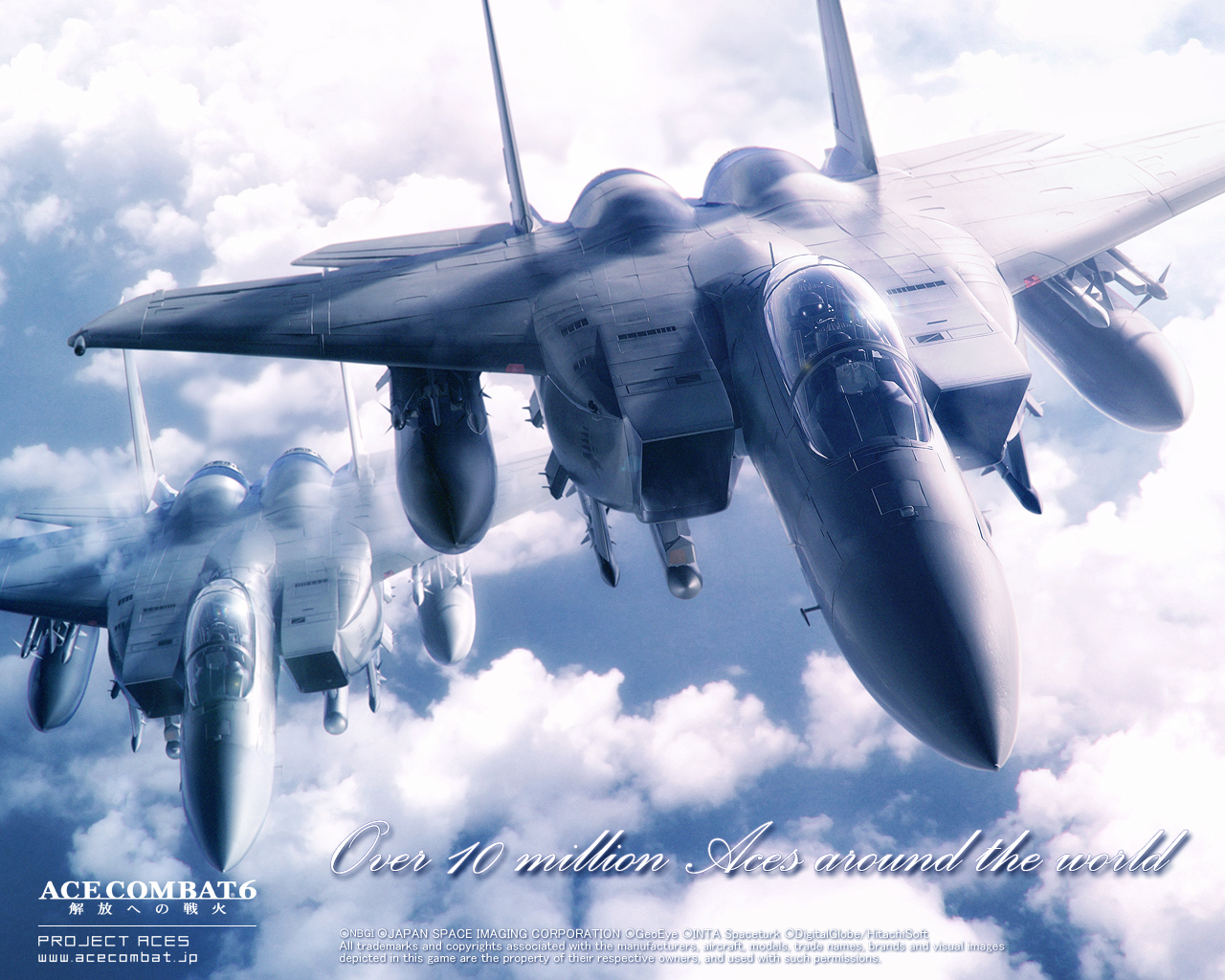 ace combat video game HD Wallpaper