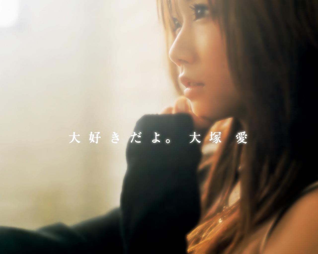 Японская певица Ai Otsuka / Ай Отсюка.