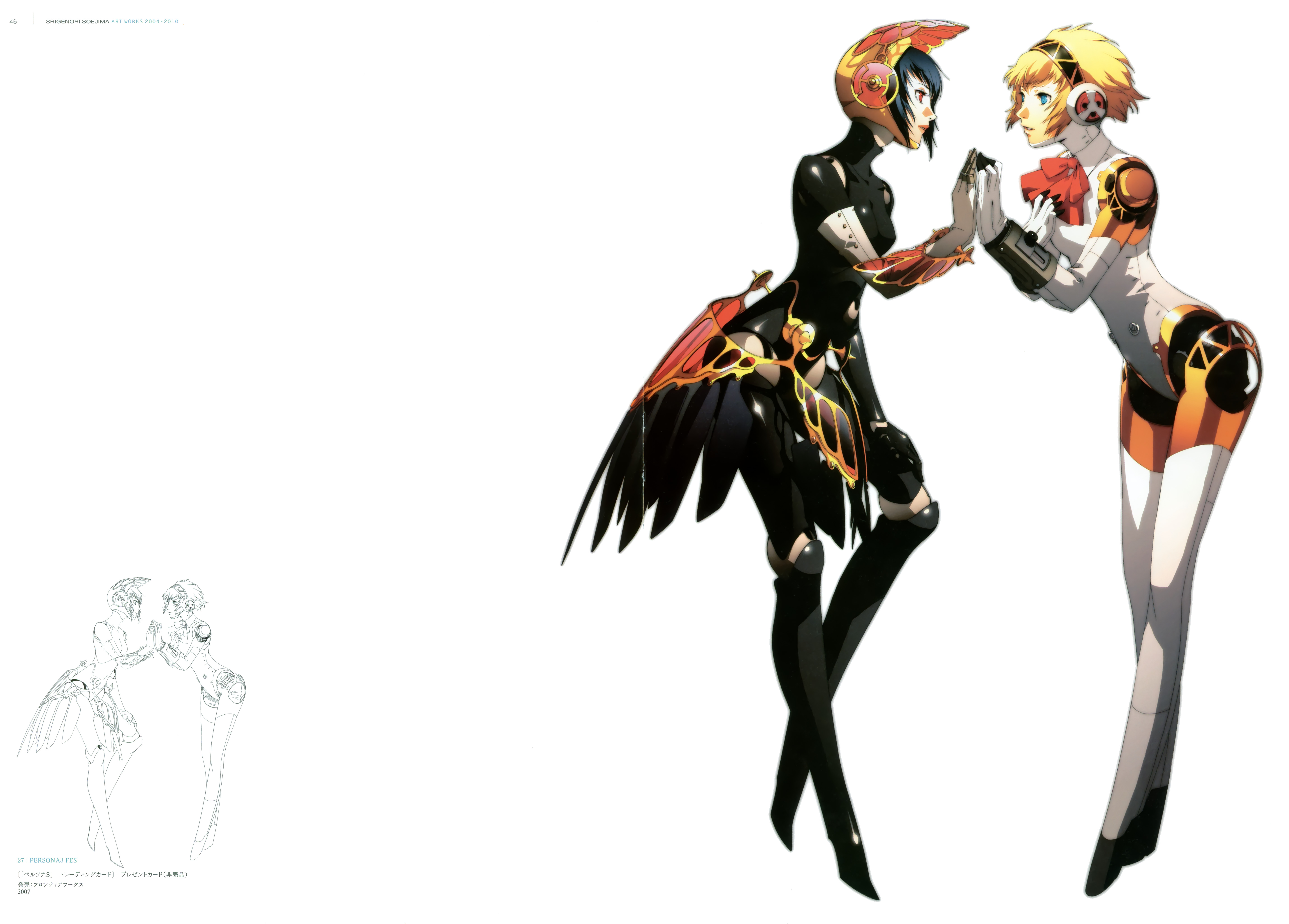 Aigis Metis persona simple HD Wallpaper