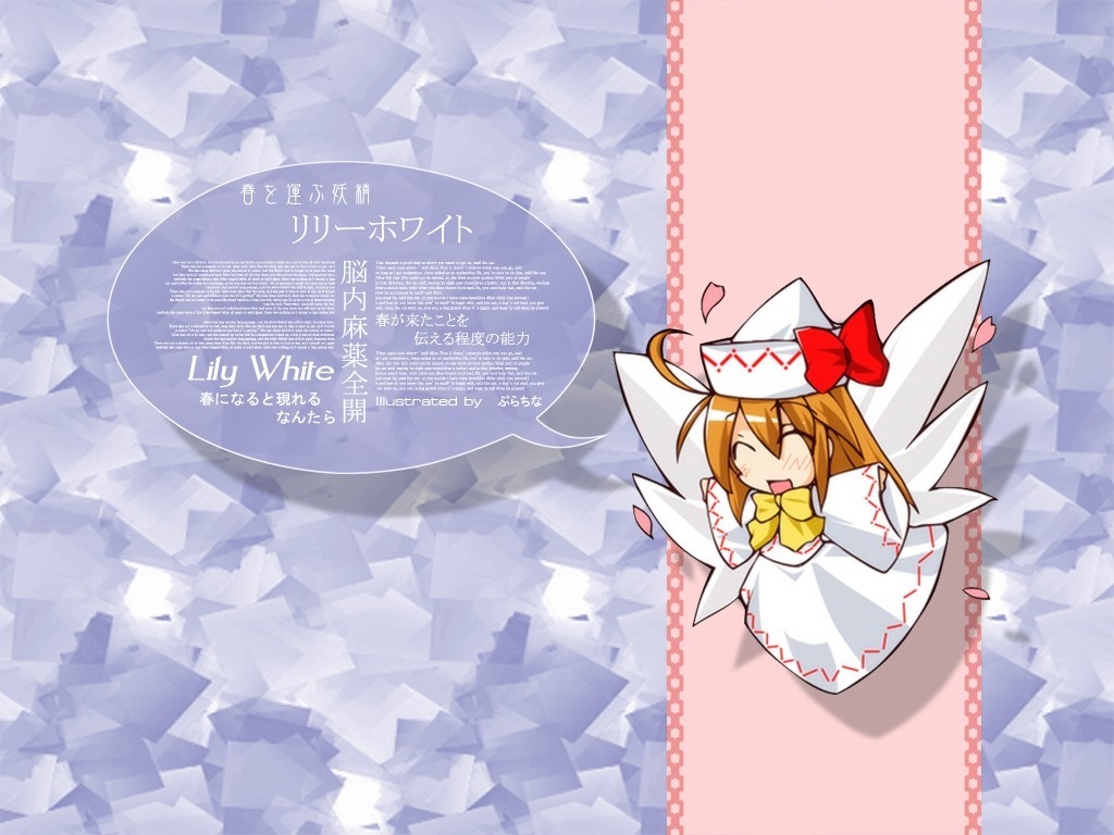 angels touhou Chibi lily HD Wallpaper