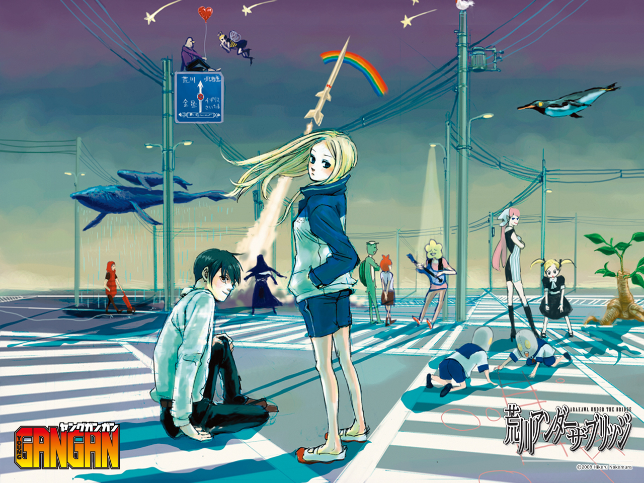 arakawa under The Bridge HD Wallpaper