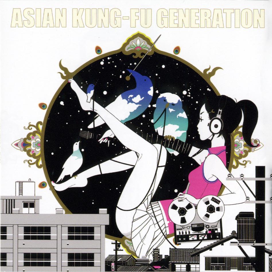 Asian fu generation kung wallpaper right!