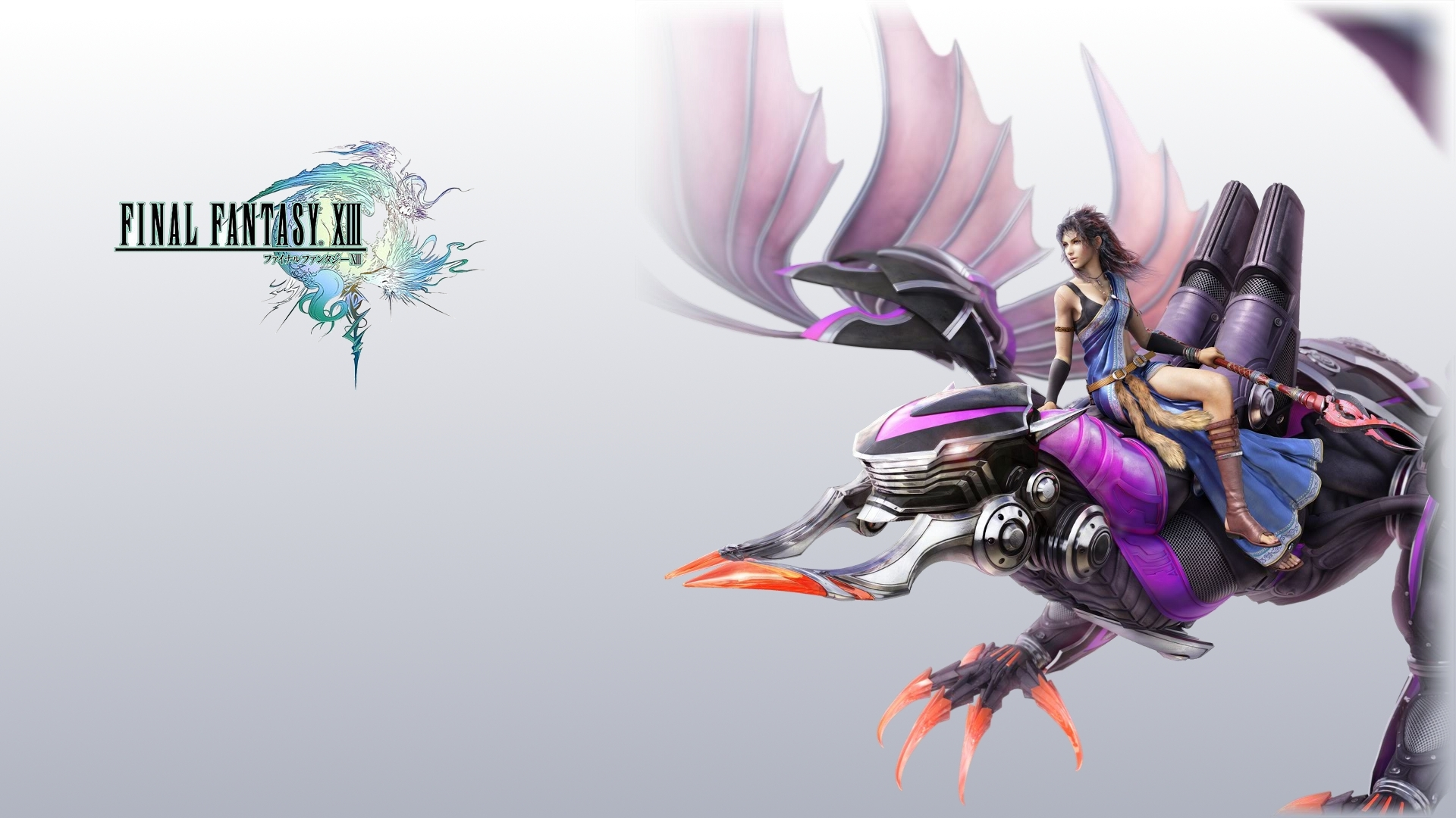 bahamut Made for ps3 HD Wallpaper
