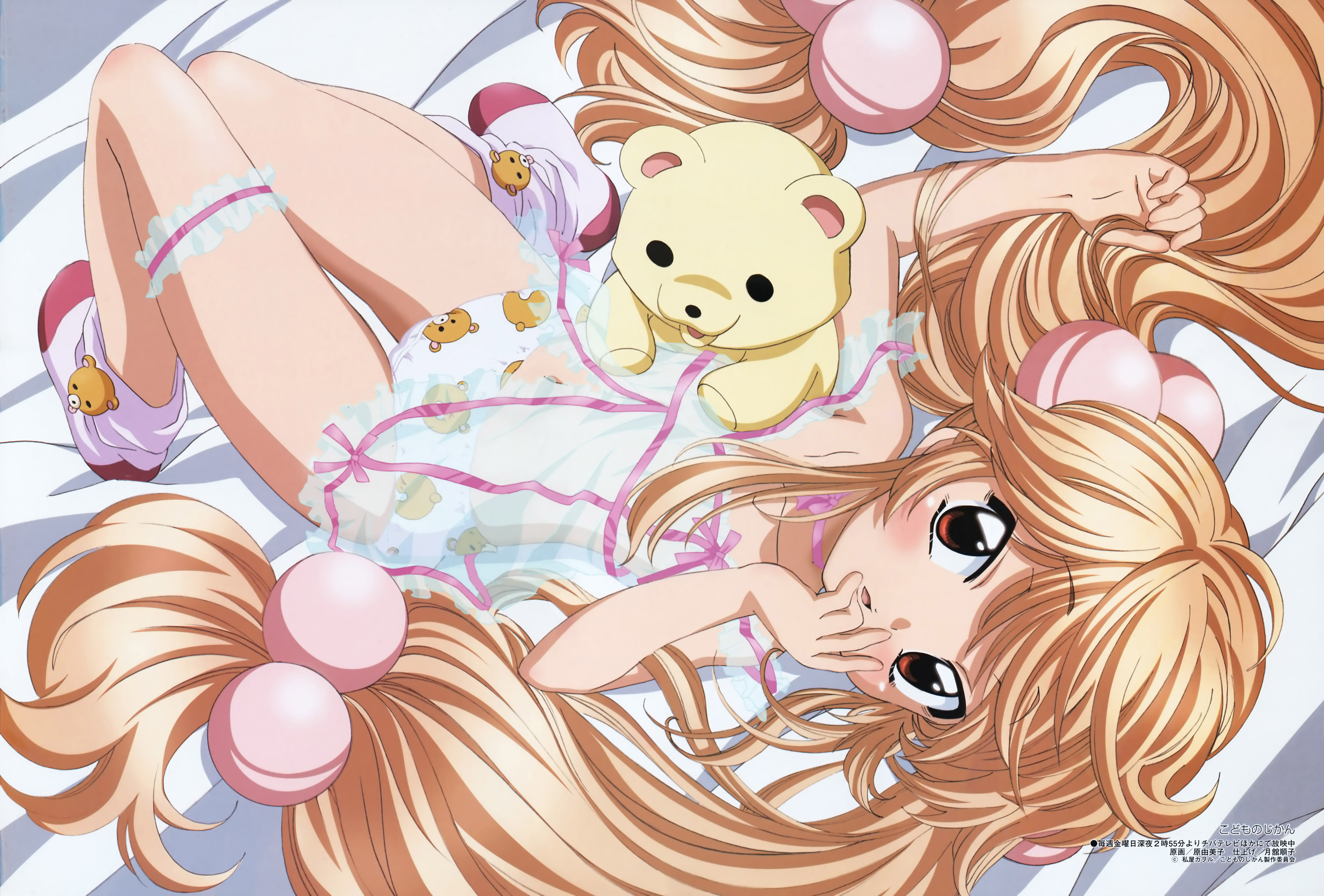 blondes kodomo no jikan HD Wallpaper