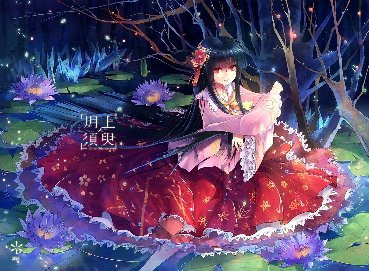 brunettes water touhou Trees HD Wallpaper