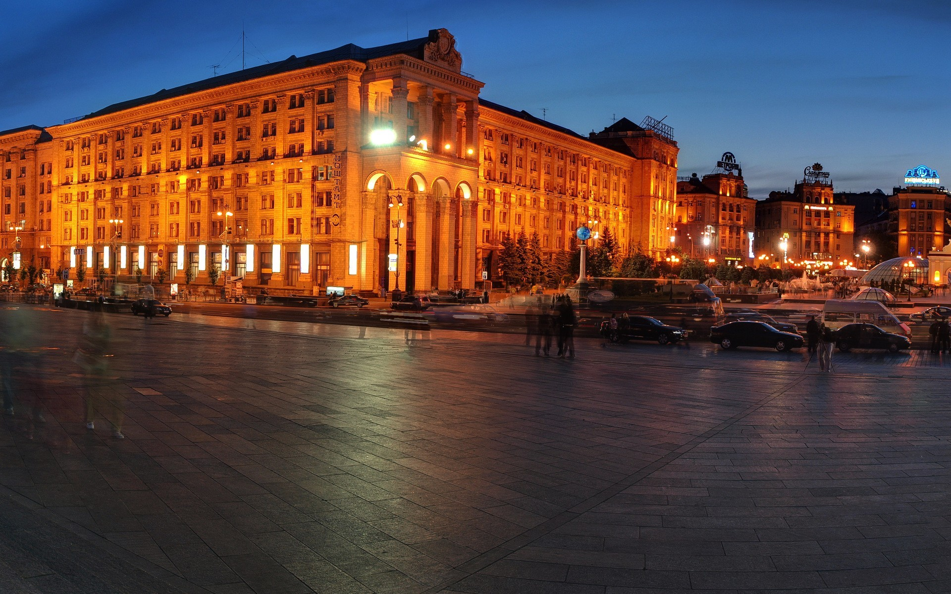 cityscapes Ukraine Kiev HD Wallpaper
