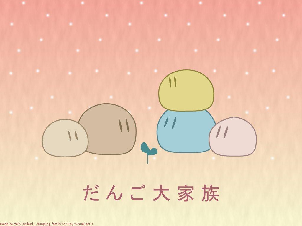 Clannad Dango Daikazoku Anime