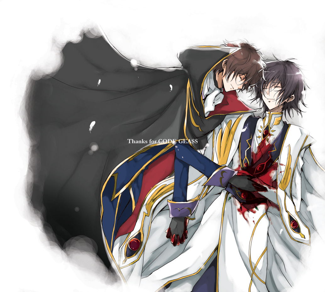 code geass blood kururugi