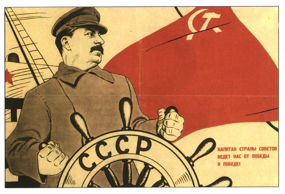 communism stalin propaganda posters HD Wallpaper