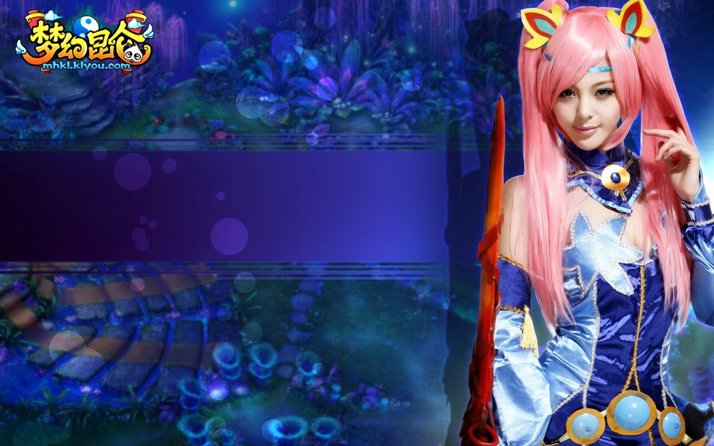 cosplay asians HD Wallpaper