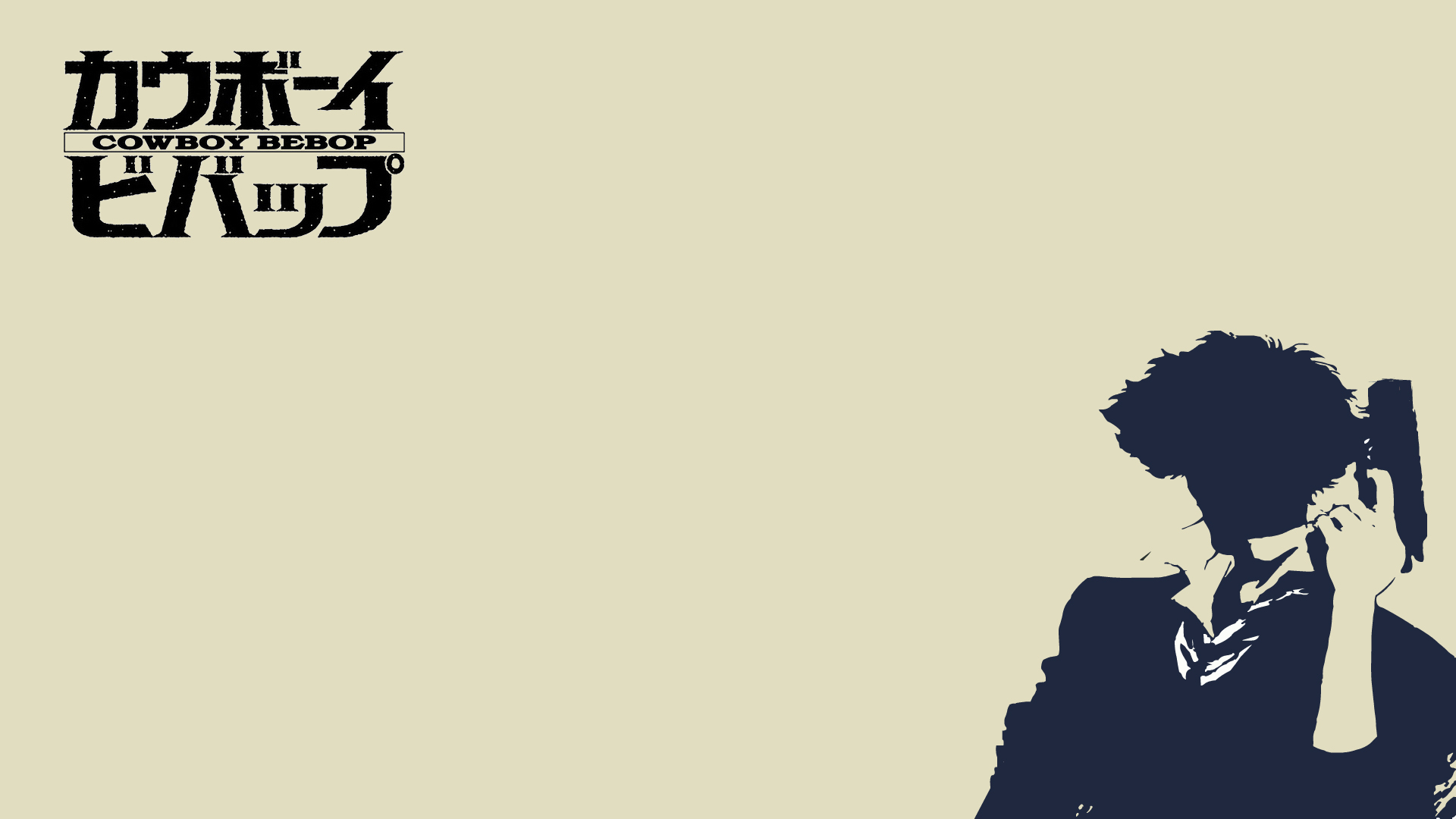 cowboy bebop Simple Background HD Wallpaper