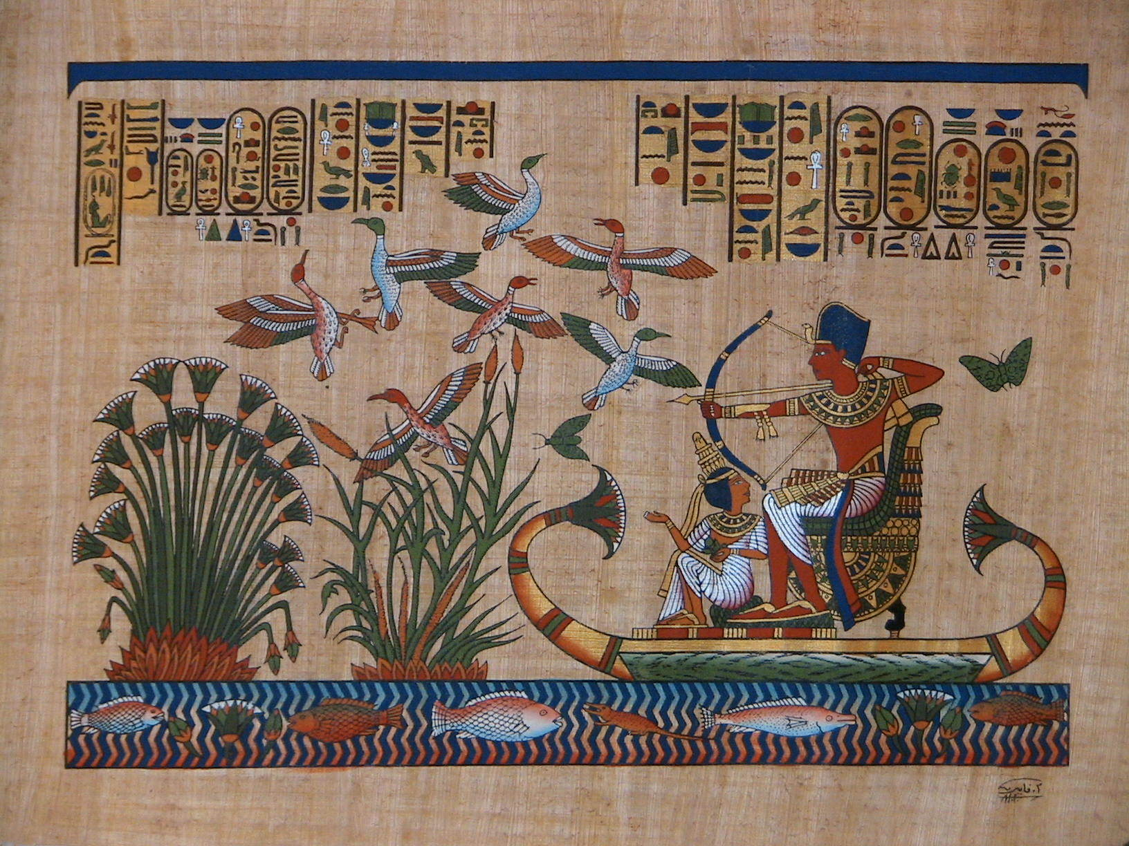 Egyptian Pharaoh Tutankhamun papyrus HD Wallpaper