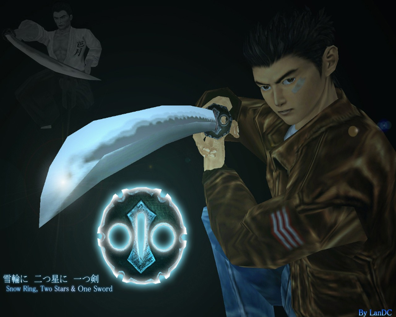 family crest shenmue HD Wallpaper