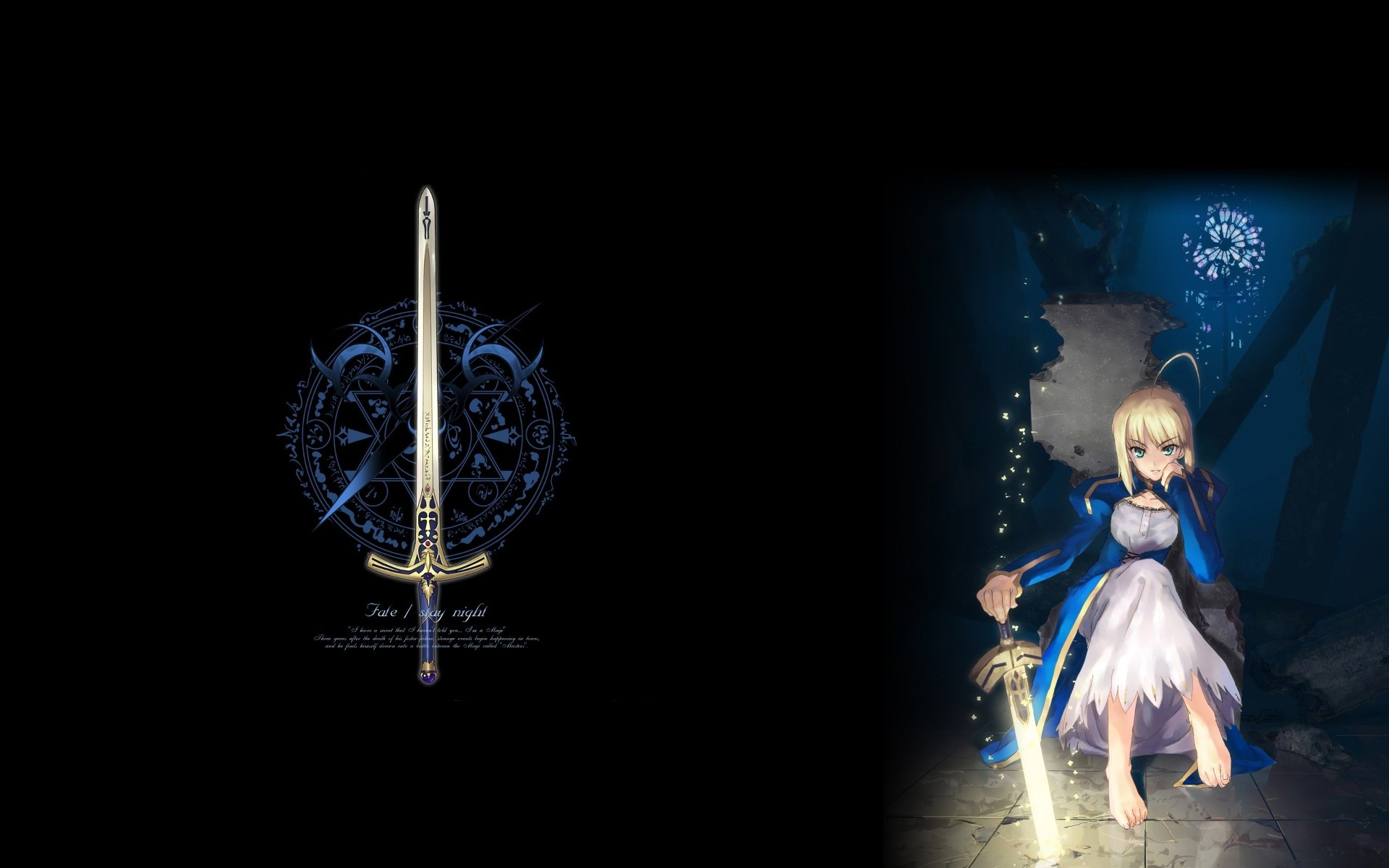 fate stay night Excalibur HD Wallpaper