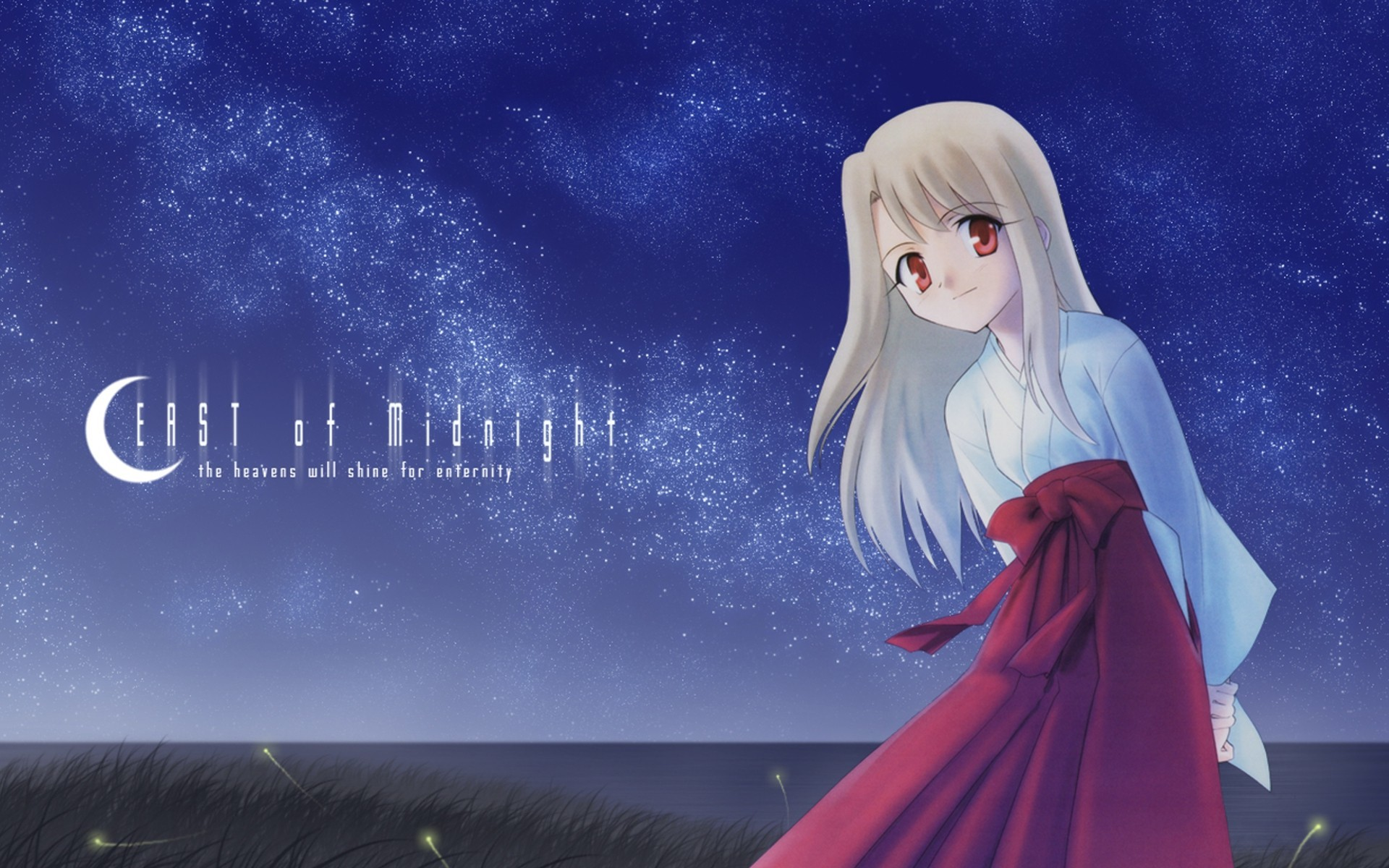 fate stay night miko HD Wallpaper