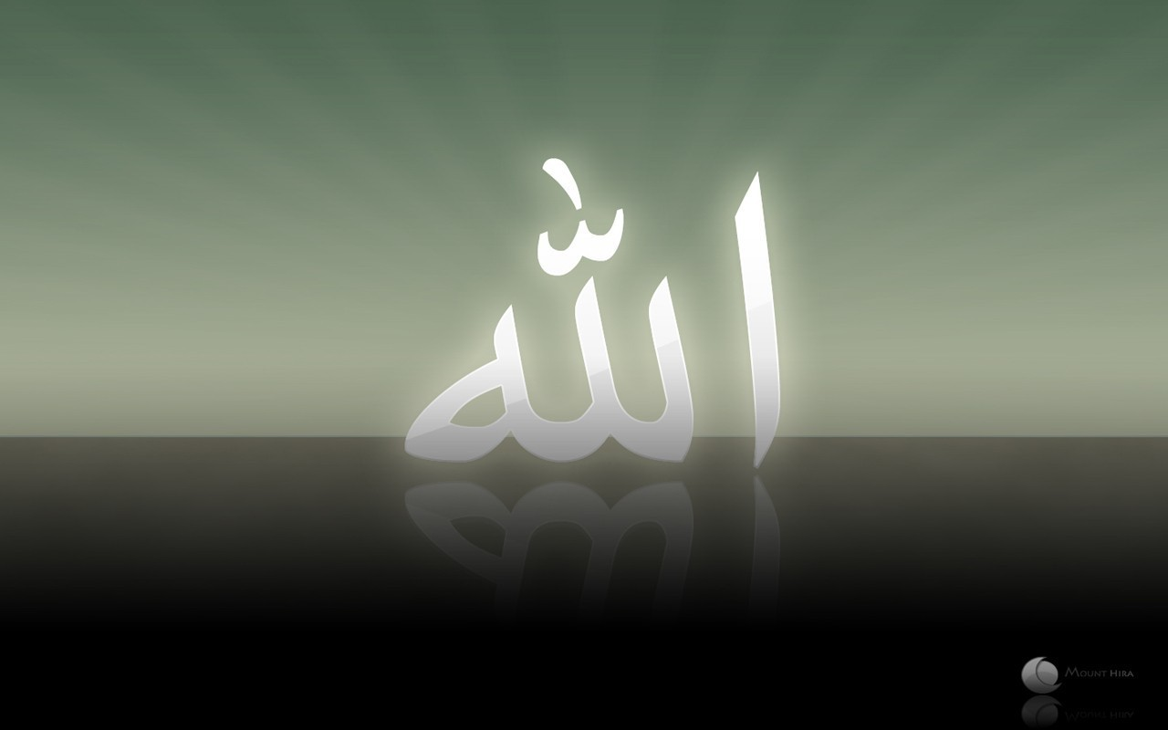 Green Allah HD Wallpaper