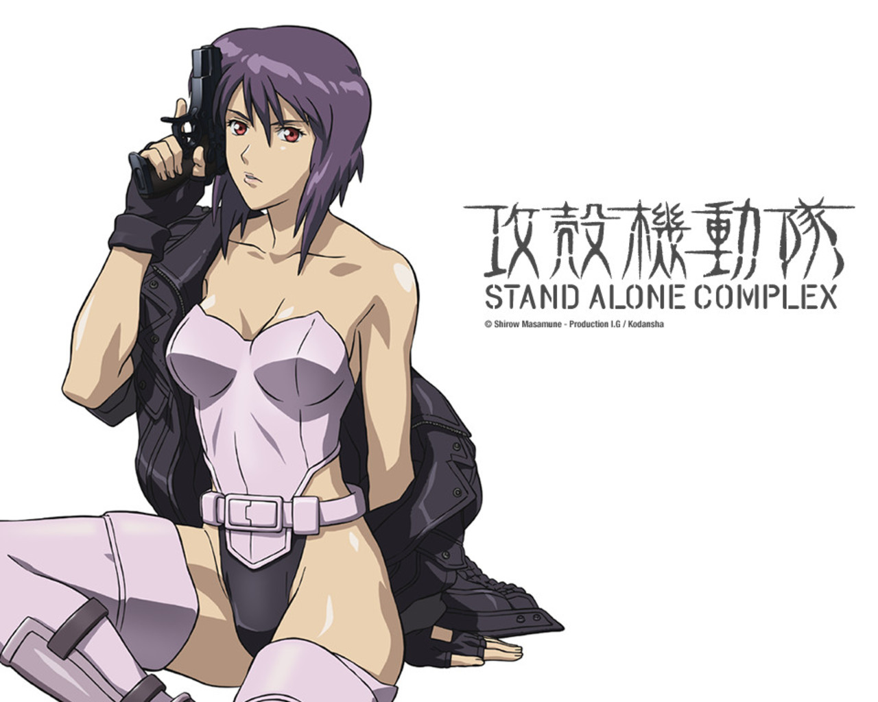 Guns Kusanagi Motoko purple HD Wallpaper