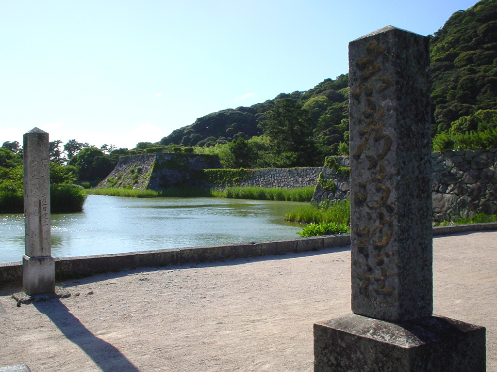 Hagi castle architecture HD Wallpaper