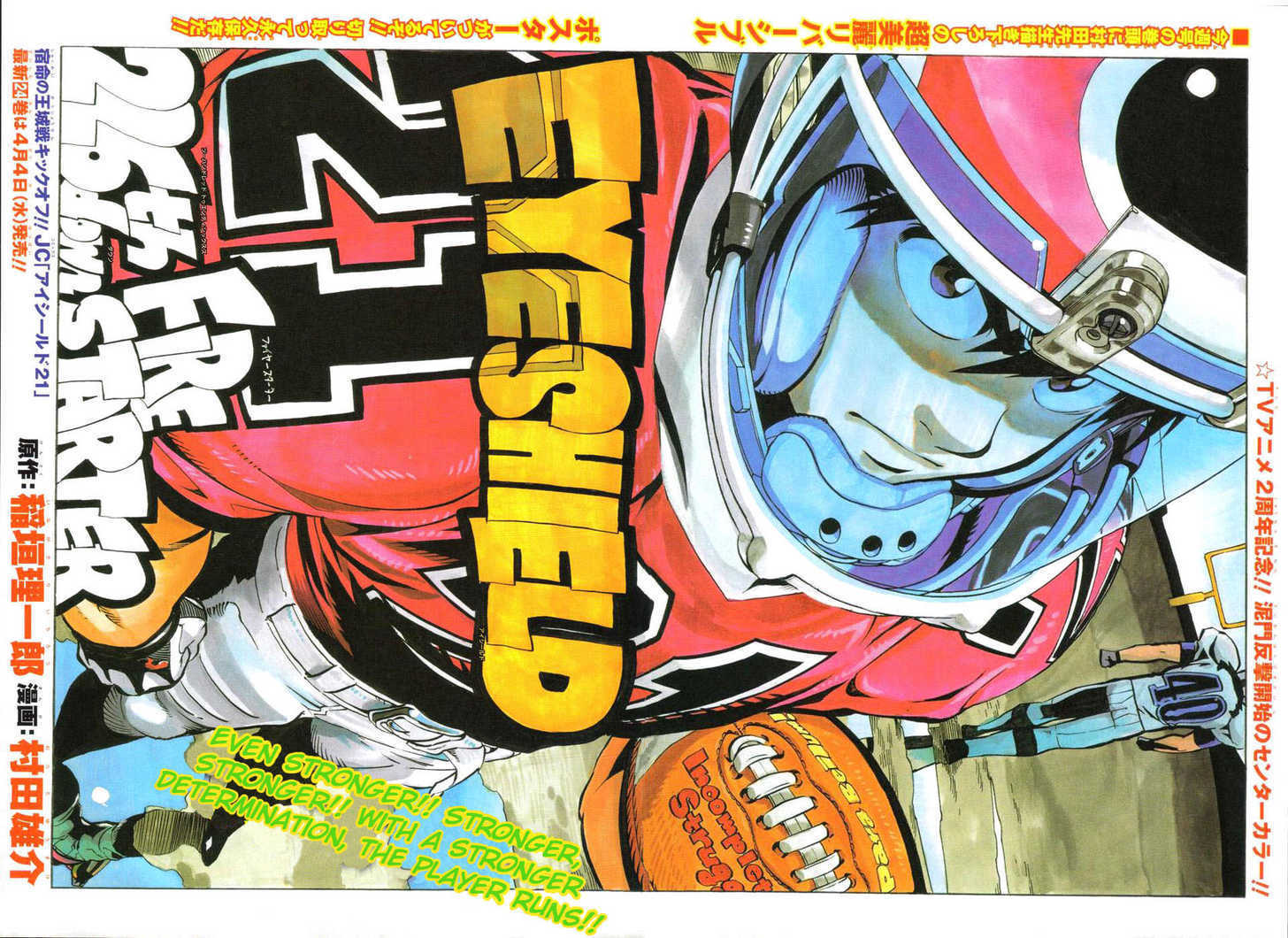 have lot of eyeshield HD Wallpaper