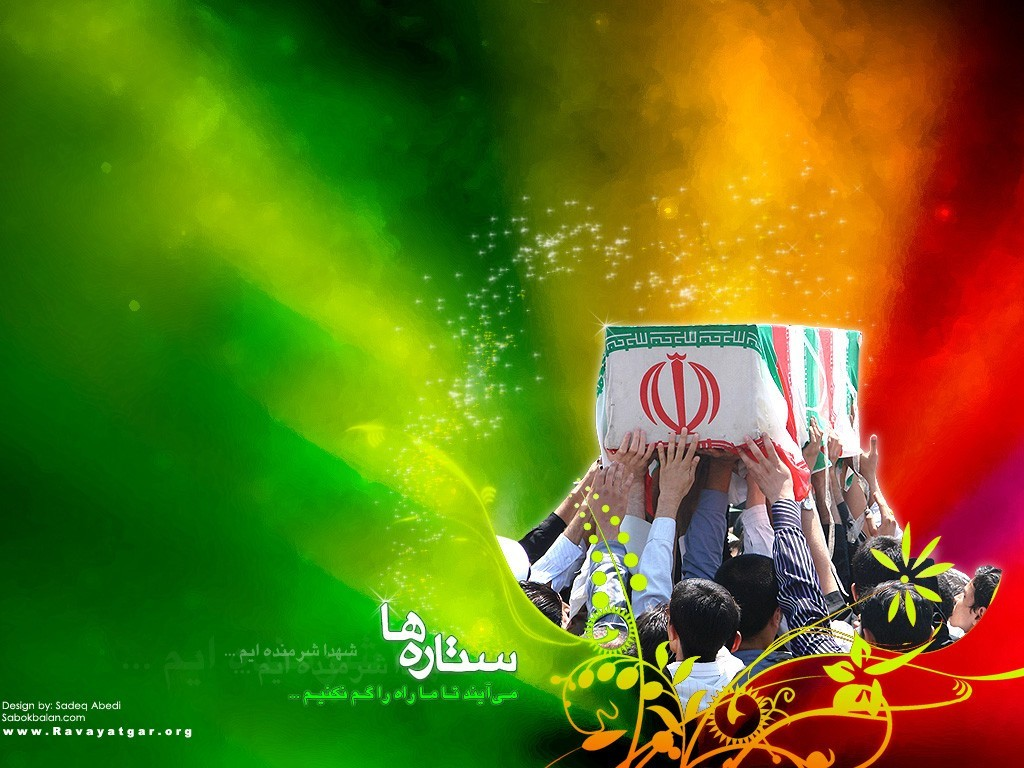 iran Islam shiea shohada HD Wallpaper
