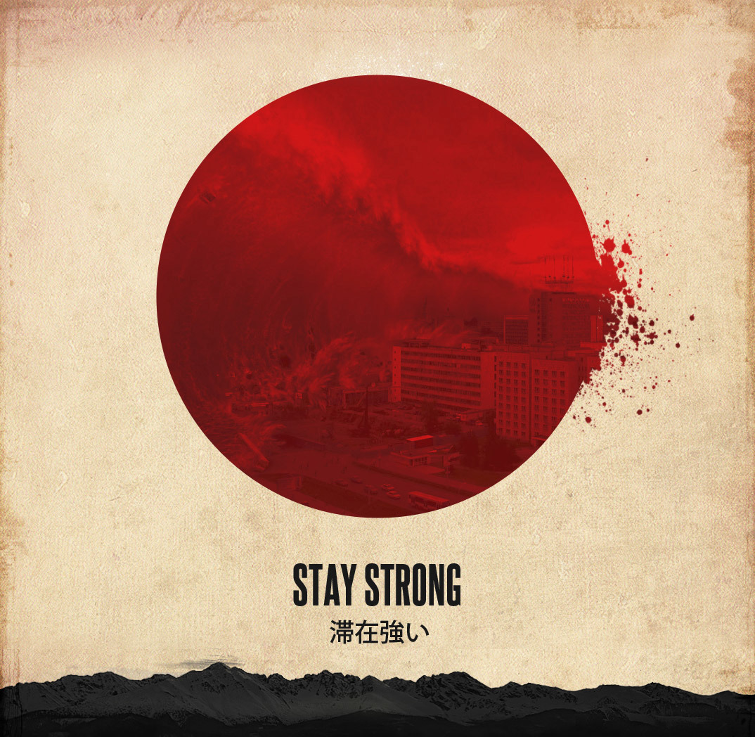 Japan tsunami pray for HD Wallpaper