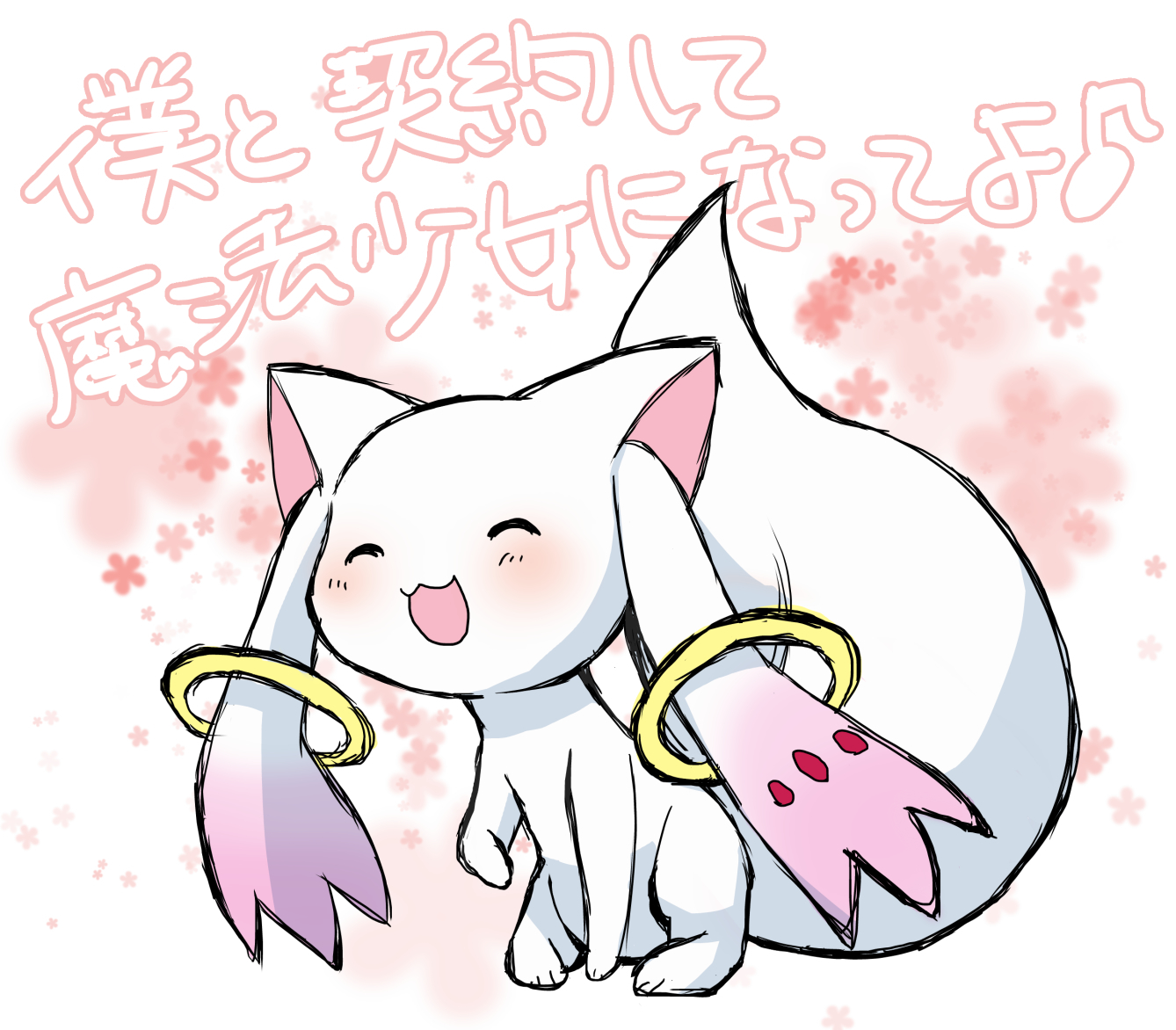 Japanese Kyubey mahou shoujo HD Wallpaper