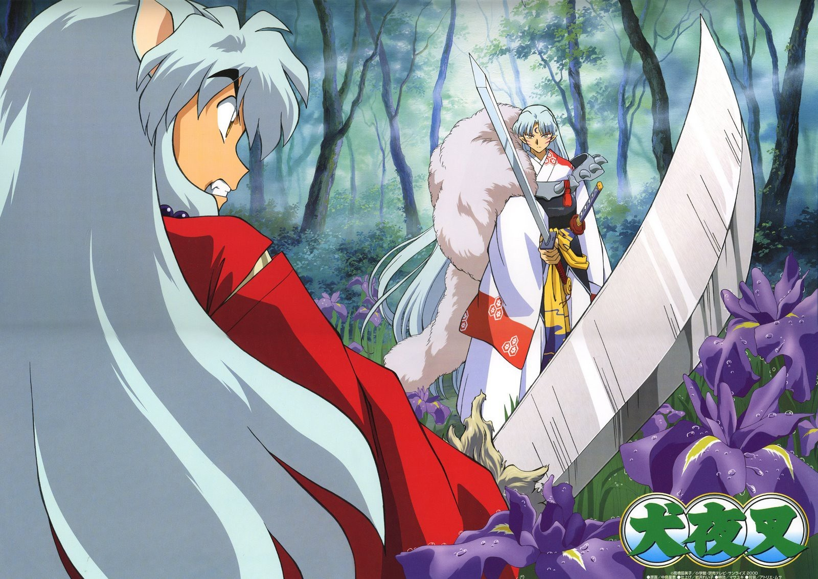 kagome kagura Sesshomaru inuyasha HD Wallpaper
