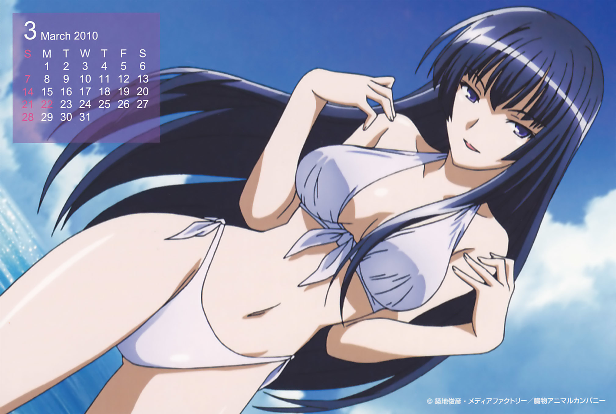 kampfer Calendar Sangou Shizuku HD Wallpaper