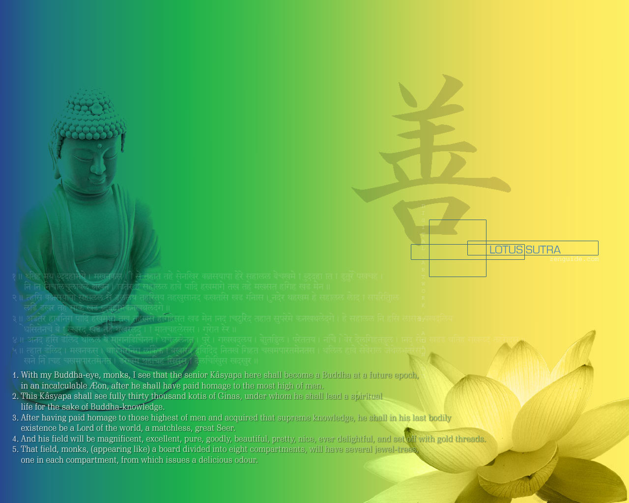 lotus sutra quote Buddha HD Wallpaper