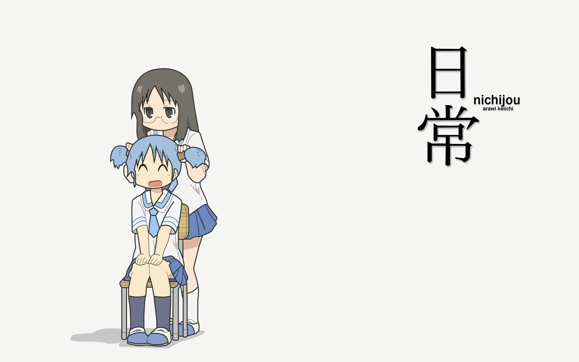 mai Nichijou HD Wallpaper