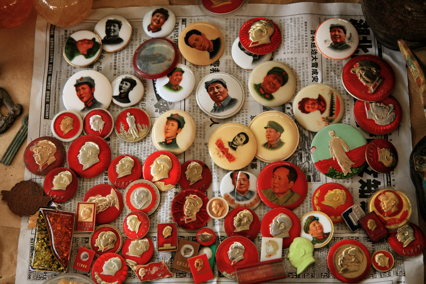 mao Buttons zedong is HD Wallpaper