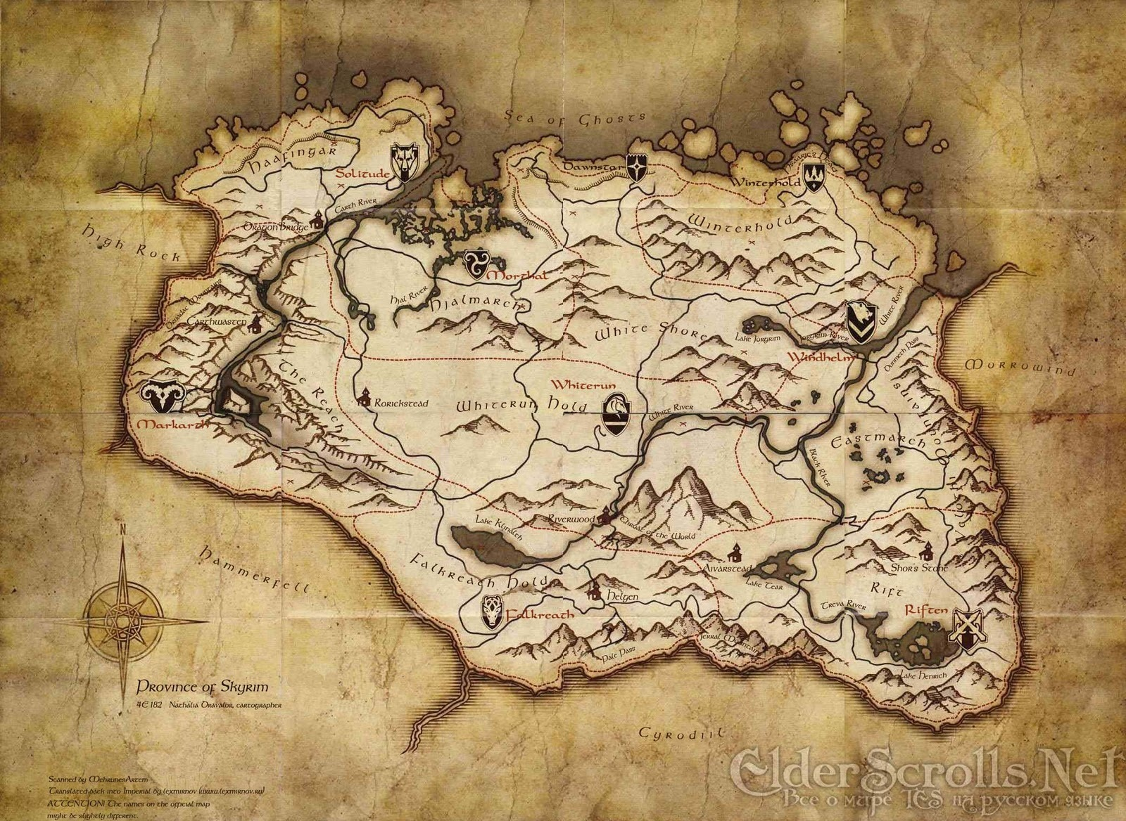 Maps the elder scrolls HD Wallpaper