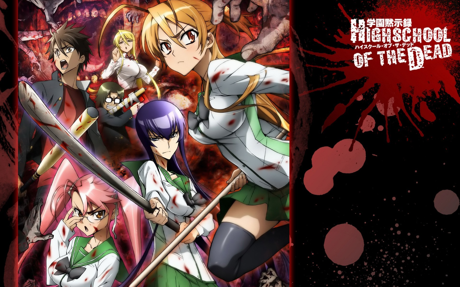 Marikawa Shizuka highschool of HD Wallpaper