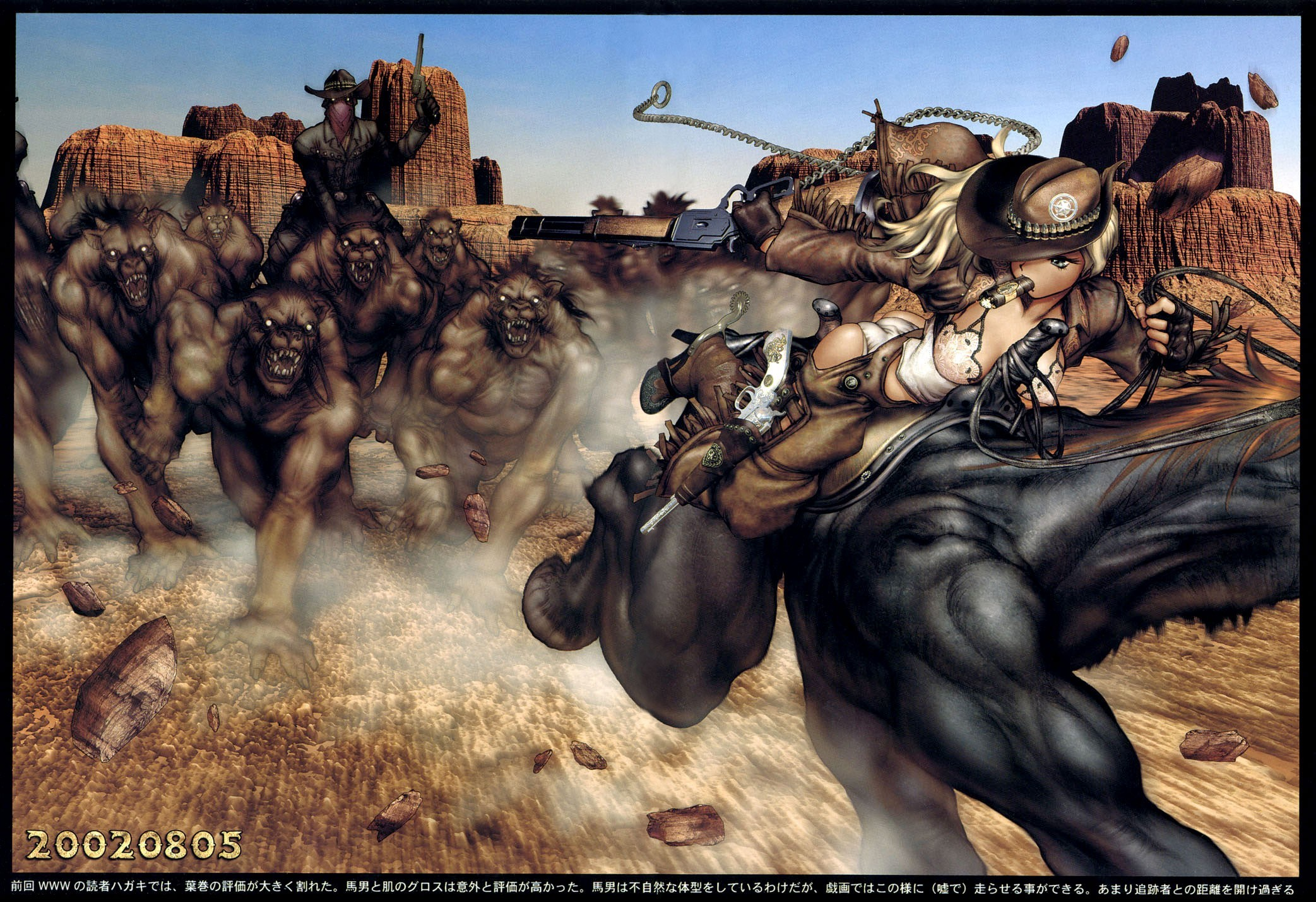 Masamune Shirow Manga HD Wallpaper