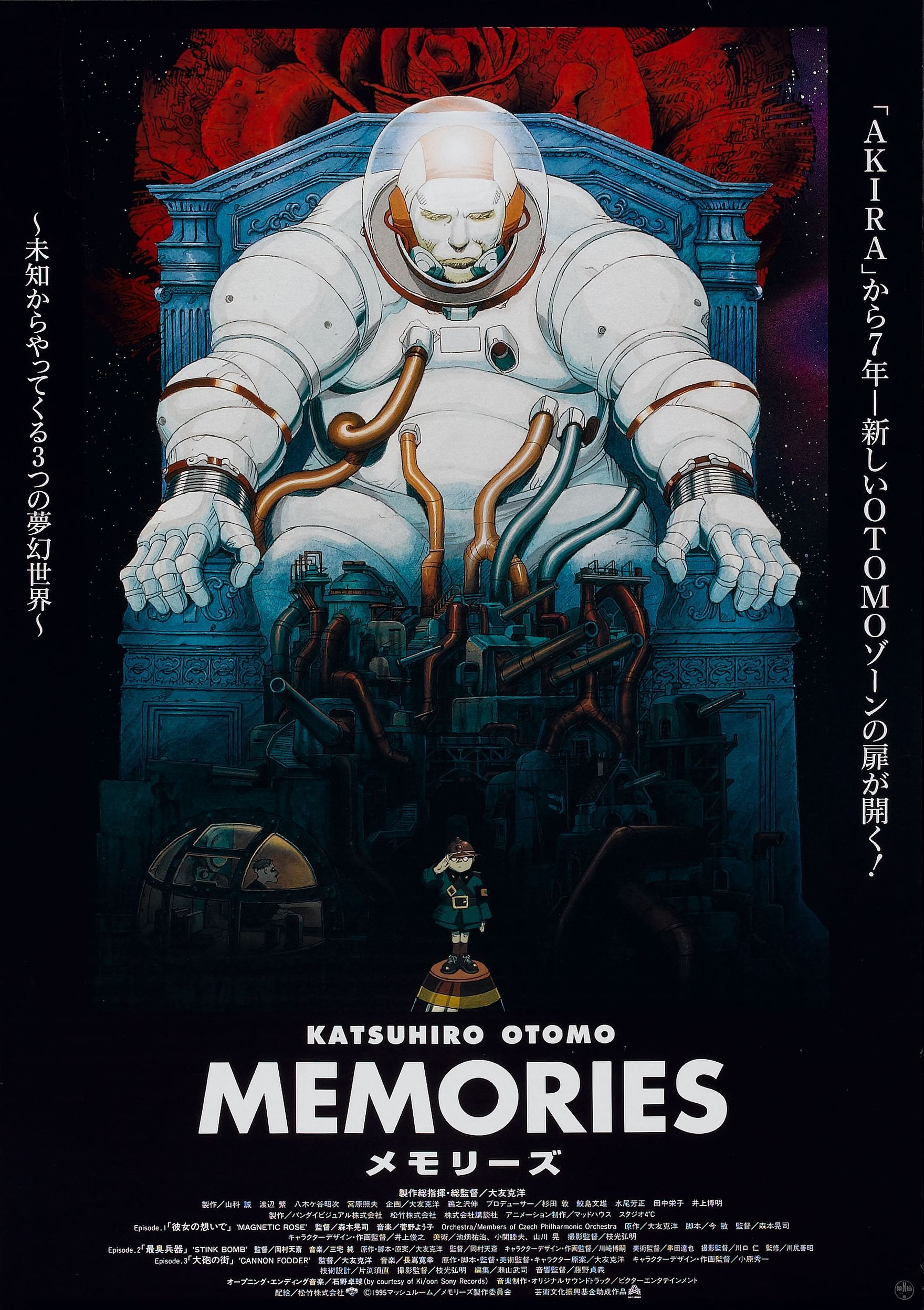 memories Anime posters HD Wallpaper