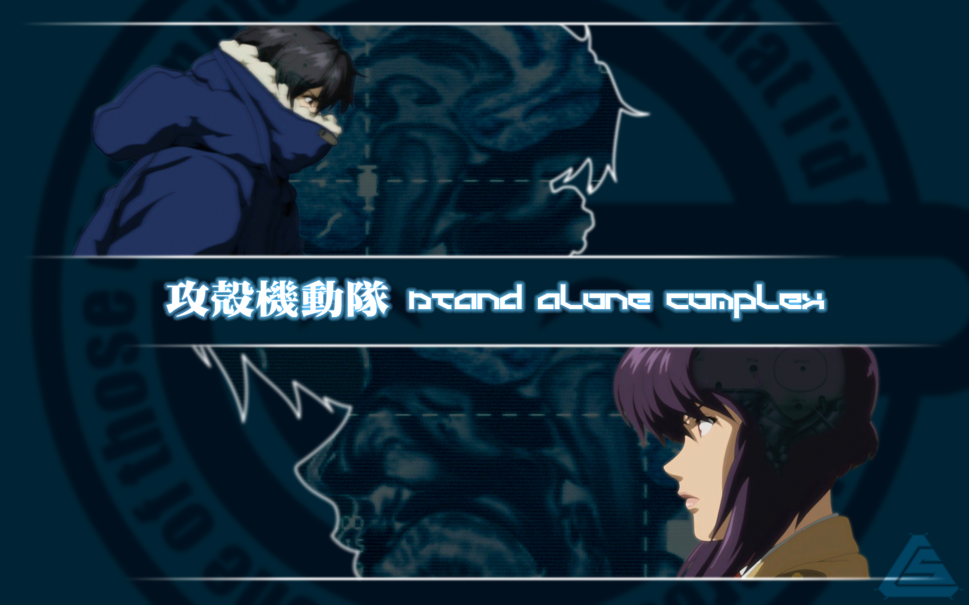 motoko kusanagi alone major HD Wallpaper