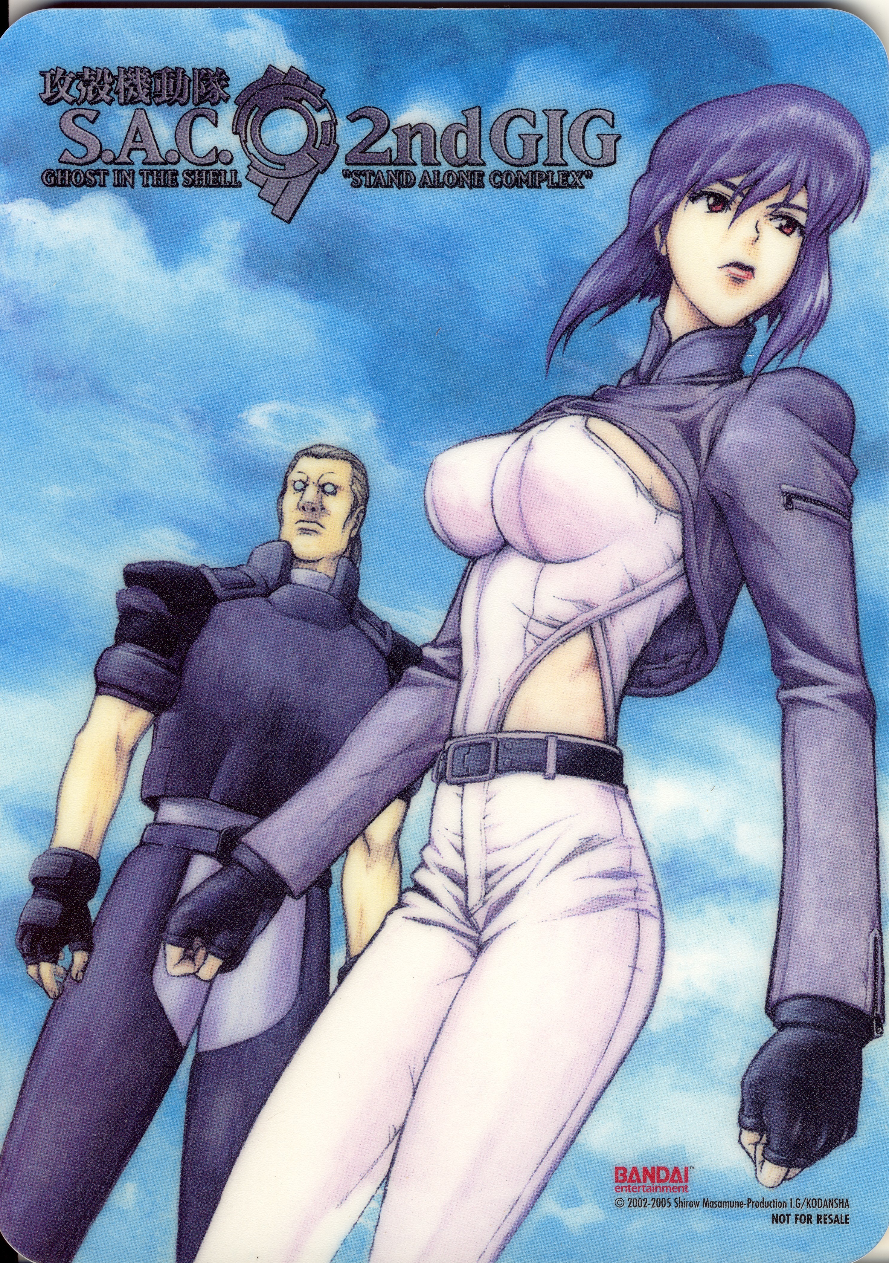 Motoko Kusanagi Batou Ghost HD Wallpaper
