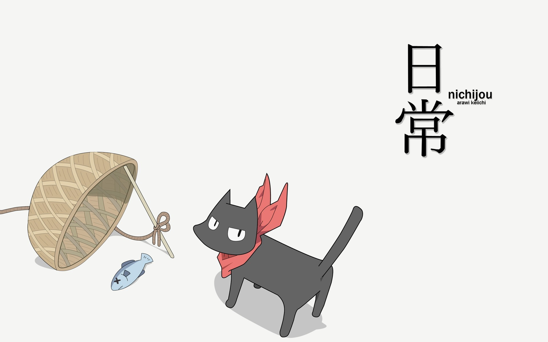 Nichijou Sakamoto Simple Background HD Wallpaper