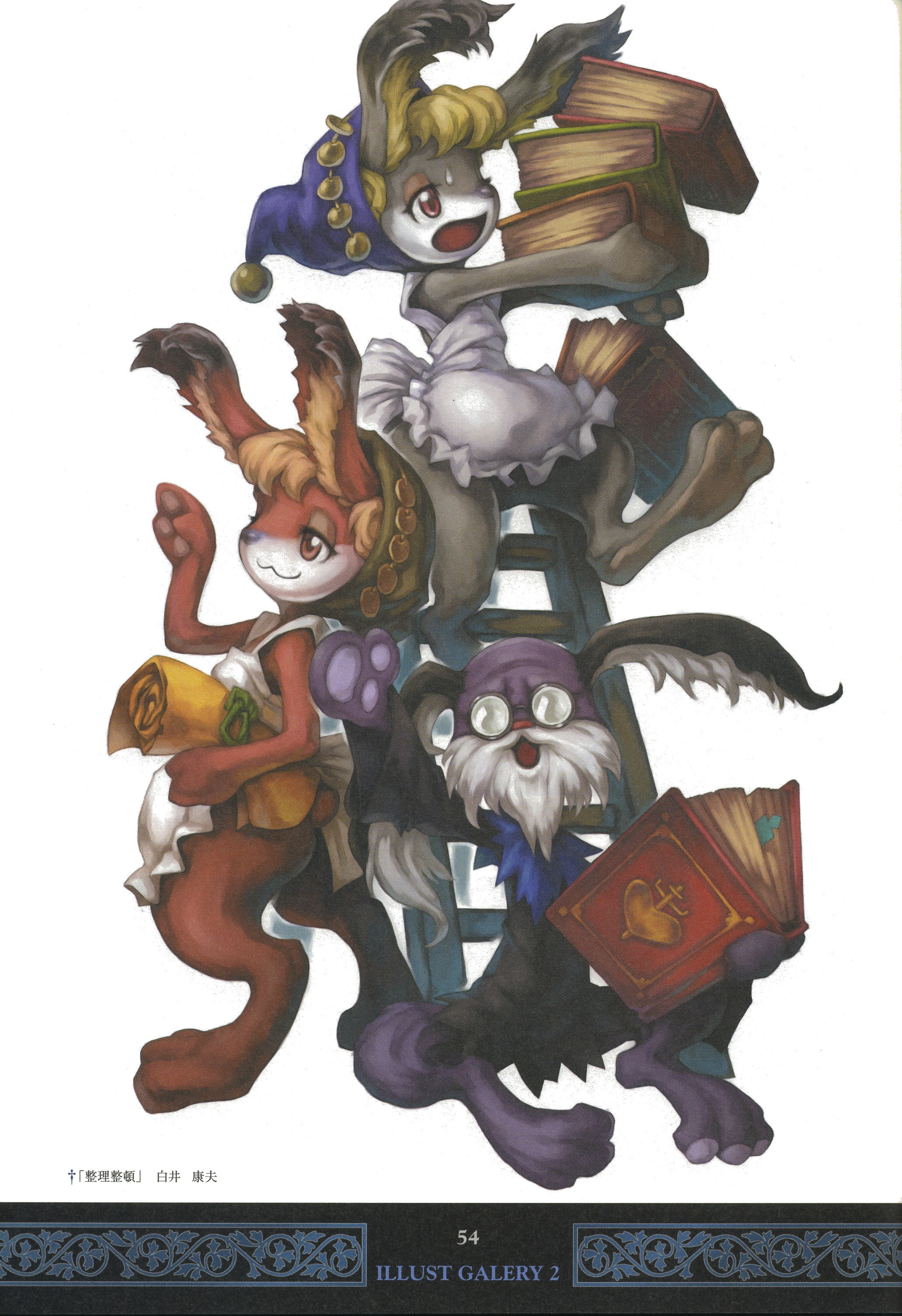 odin Sphere artbook furry HD Wallpaper