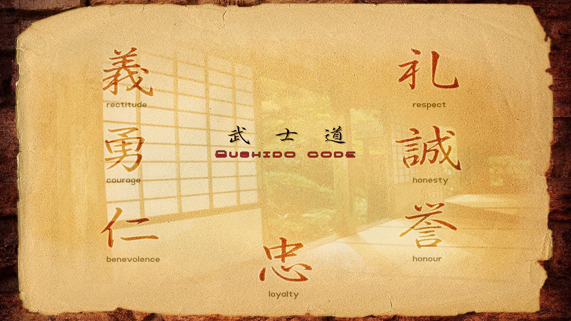 paper code asians bushido HD Wallpaper