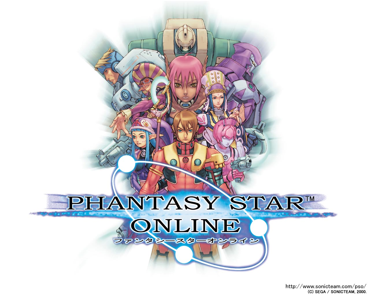 Phantasy Star Online HD Wallpaper