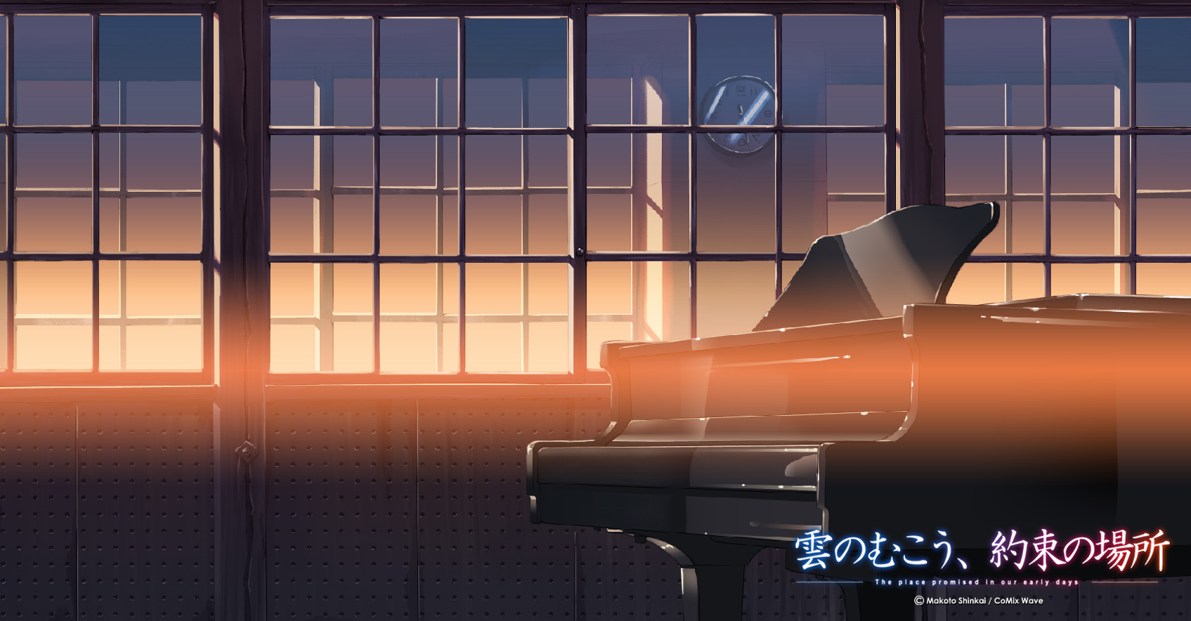 piano makoto shinkai sunlight HD Wallpaper