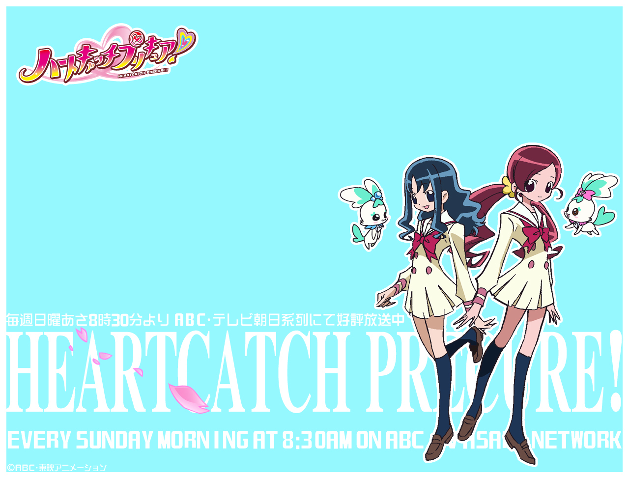 pretty cure erika heartcatch HD Wallpaper