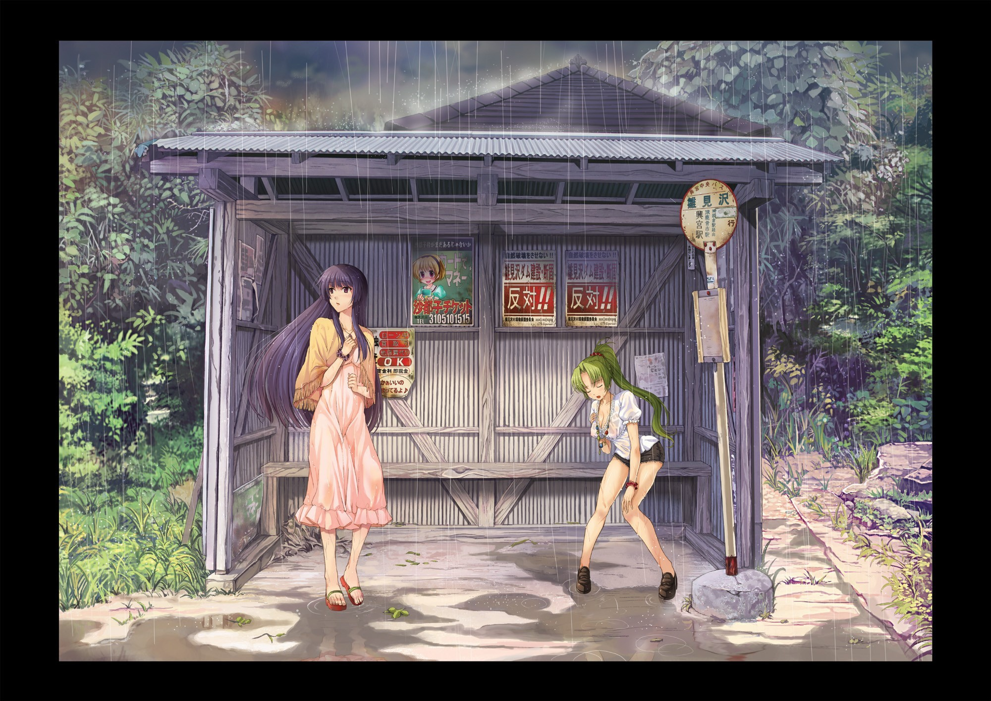 rain wet higurashi no HD Wallpaper