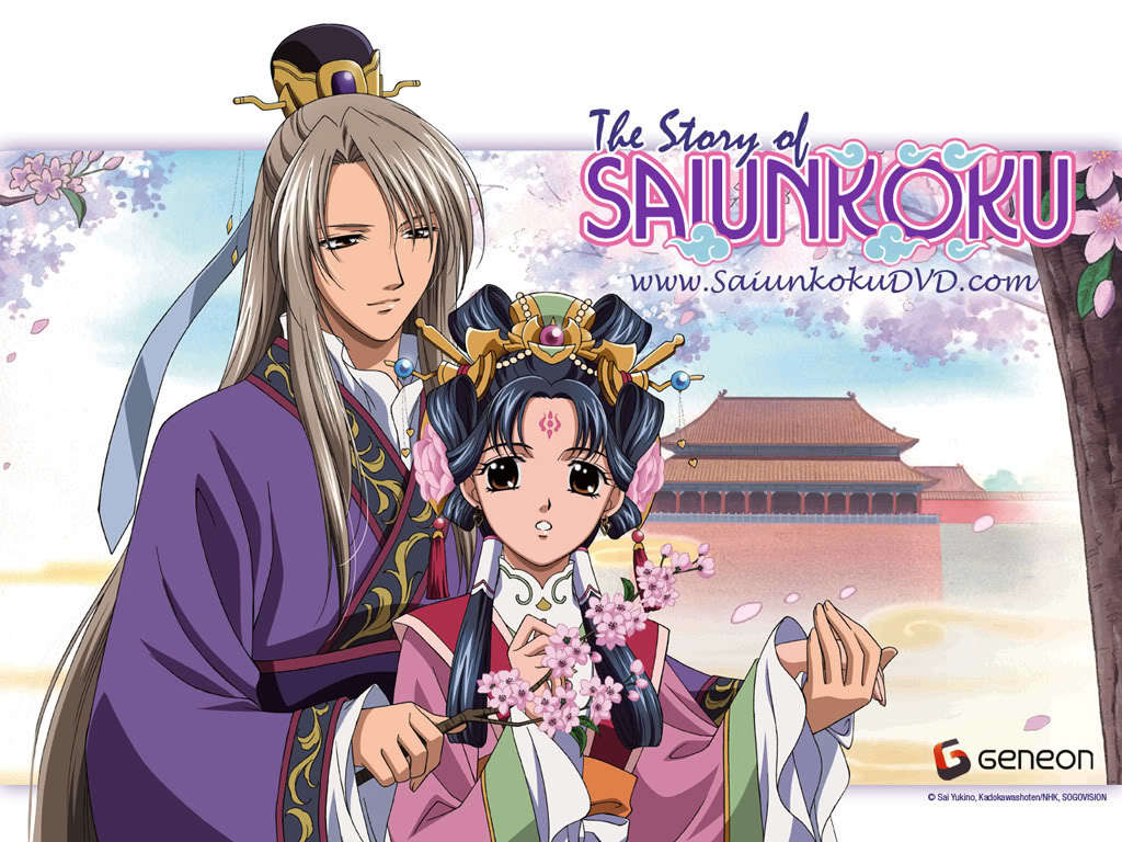 saiunkoku Cover colourcloud palace HD Wallpaper