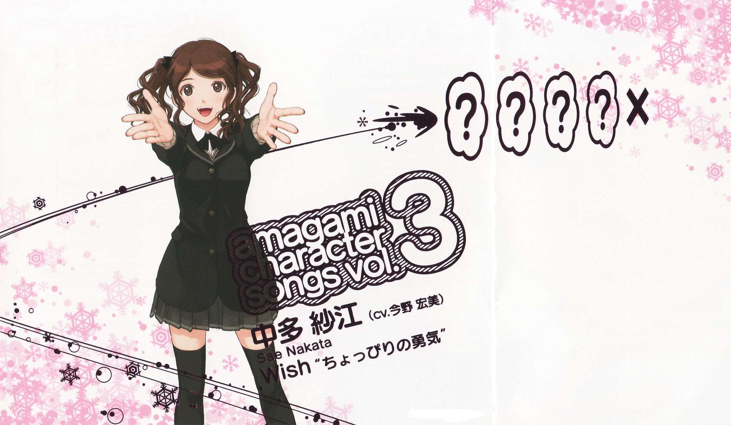 school uniforms Amagami SS HD Wallpaper