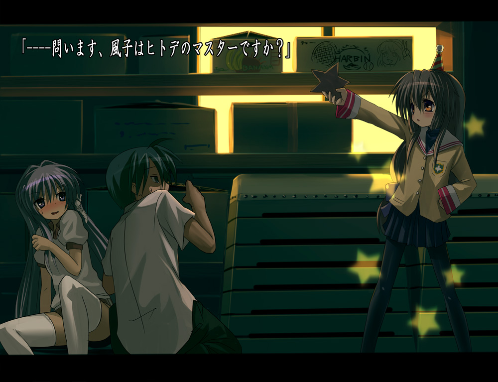 school uniforms Clannad Ibuki