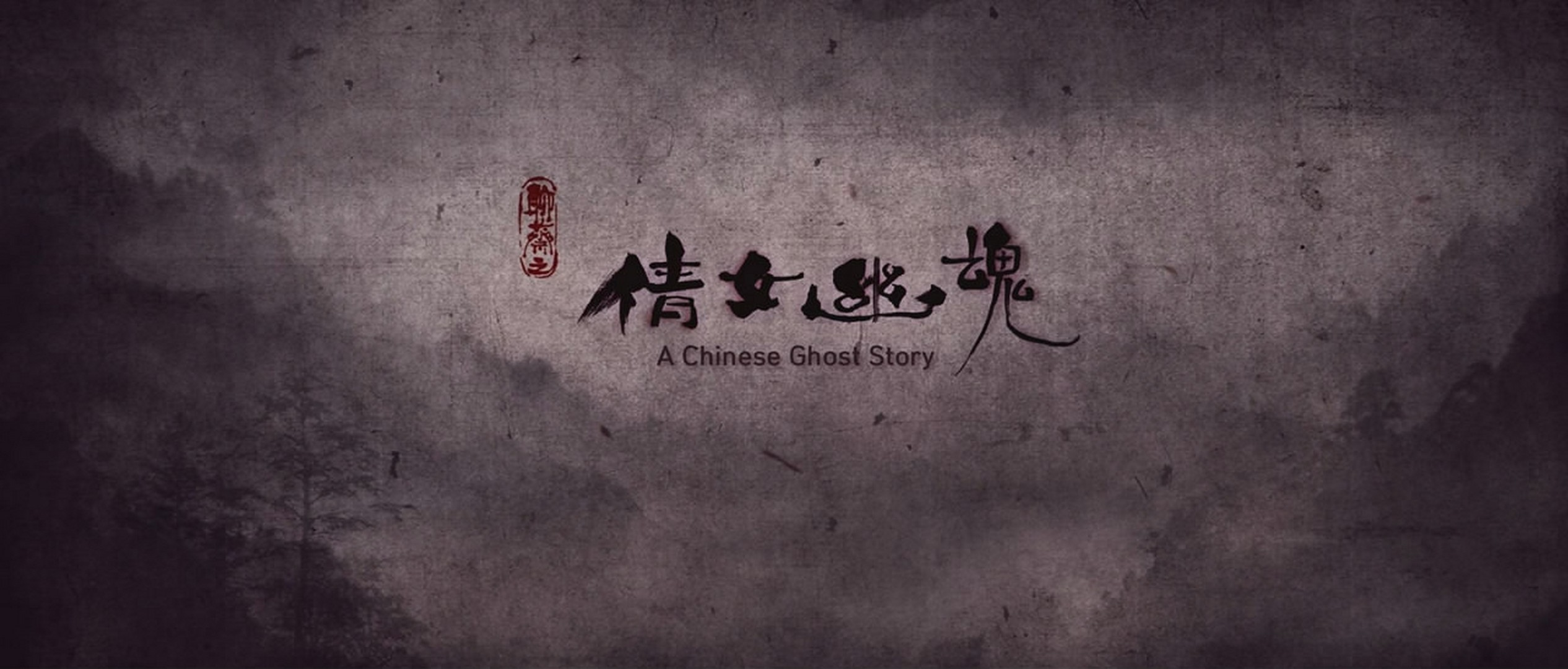screenshots Chinese Ghost Story HD Wallpaper